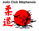 TOURNOI AMICAL JUDO - JUDO CLUB STEPHANOIS - SAINT ETIENNE DE MONTLUC